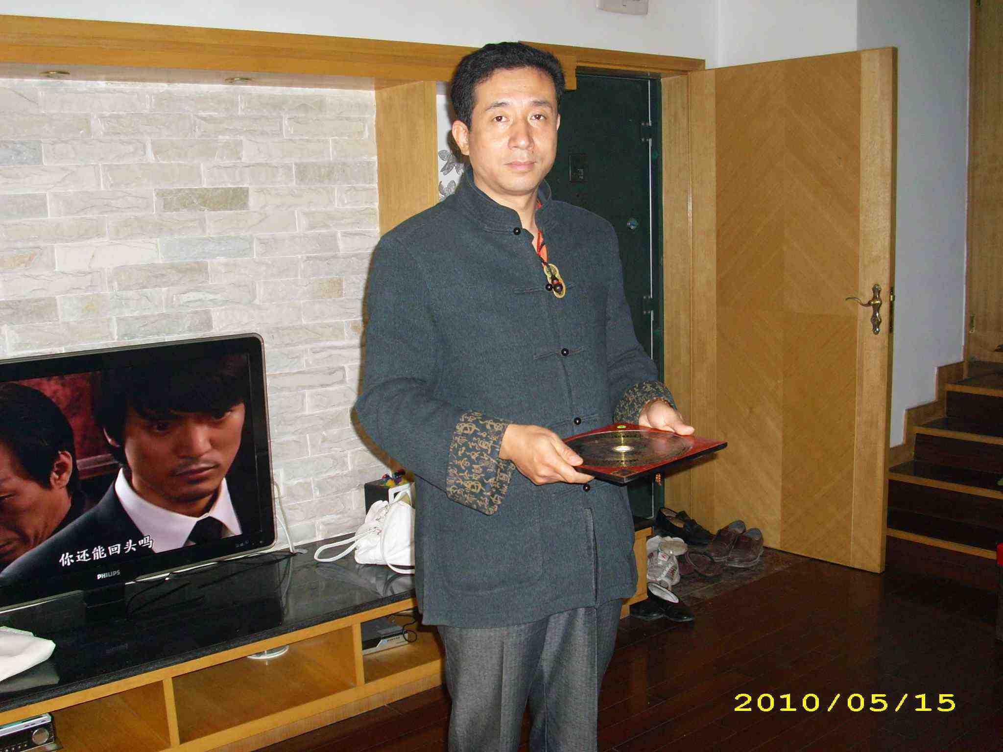 武漢首席風水師-上門為您服務