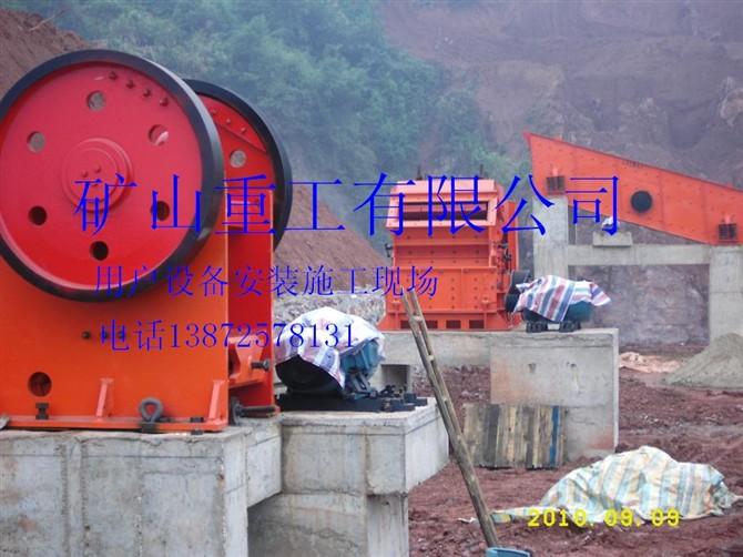 大型磨粉機 6R 5R 4R 破碎機生產線系列