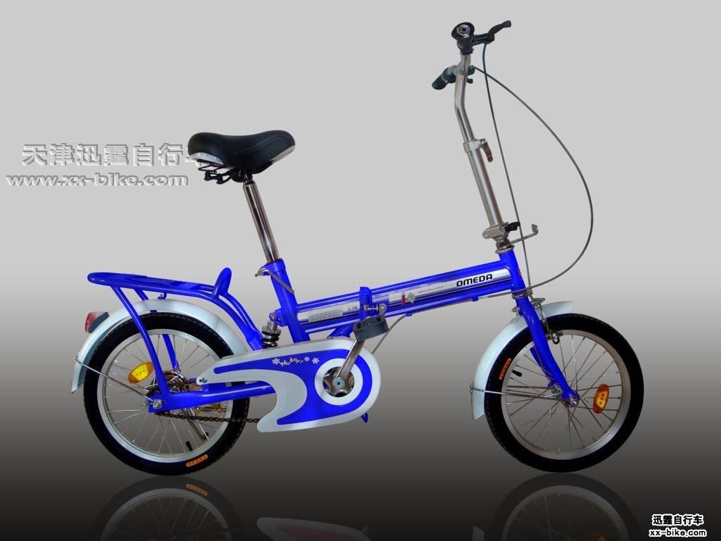 求购自行车(新旧都行)(小型/折叠型自行车)