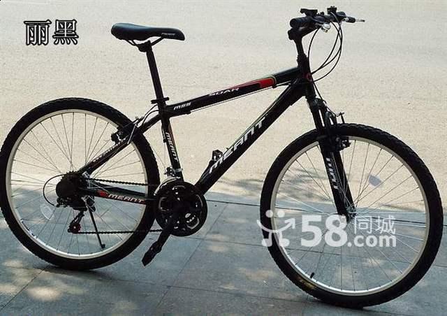 美安特山地自行车MS5 18速 黑色