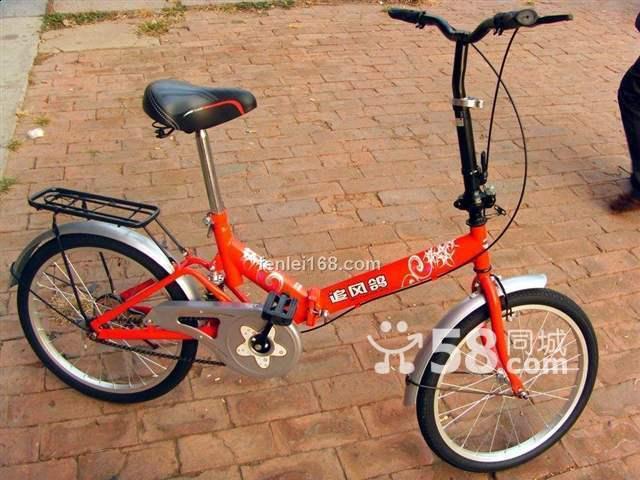個人騎的自行車甩啦,還有電子驅蚊器一起甩啦