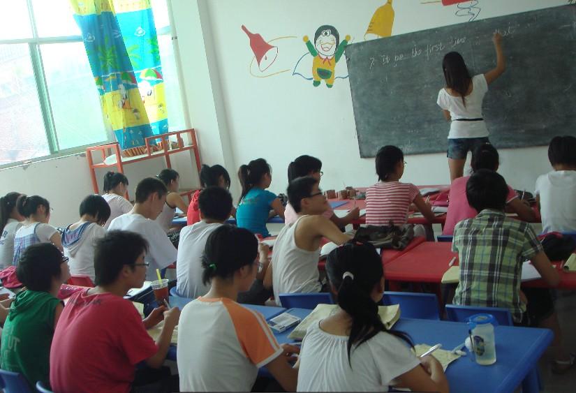 西安外國語大學飛躍英語輔導中心
