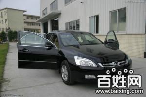 霸气广州本田雅阁轿车 - 9.5万元