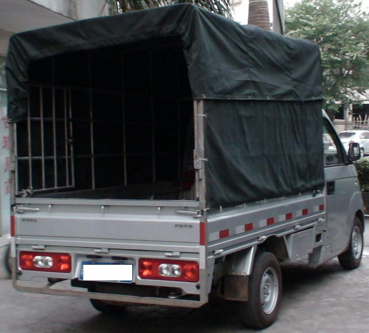 小貨車搬家