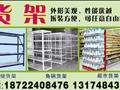 大港厂家批发超市货架,仓储货架,角钢货架,方便好用