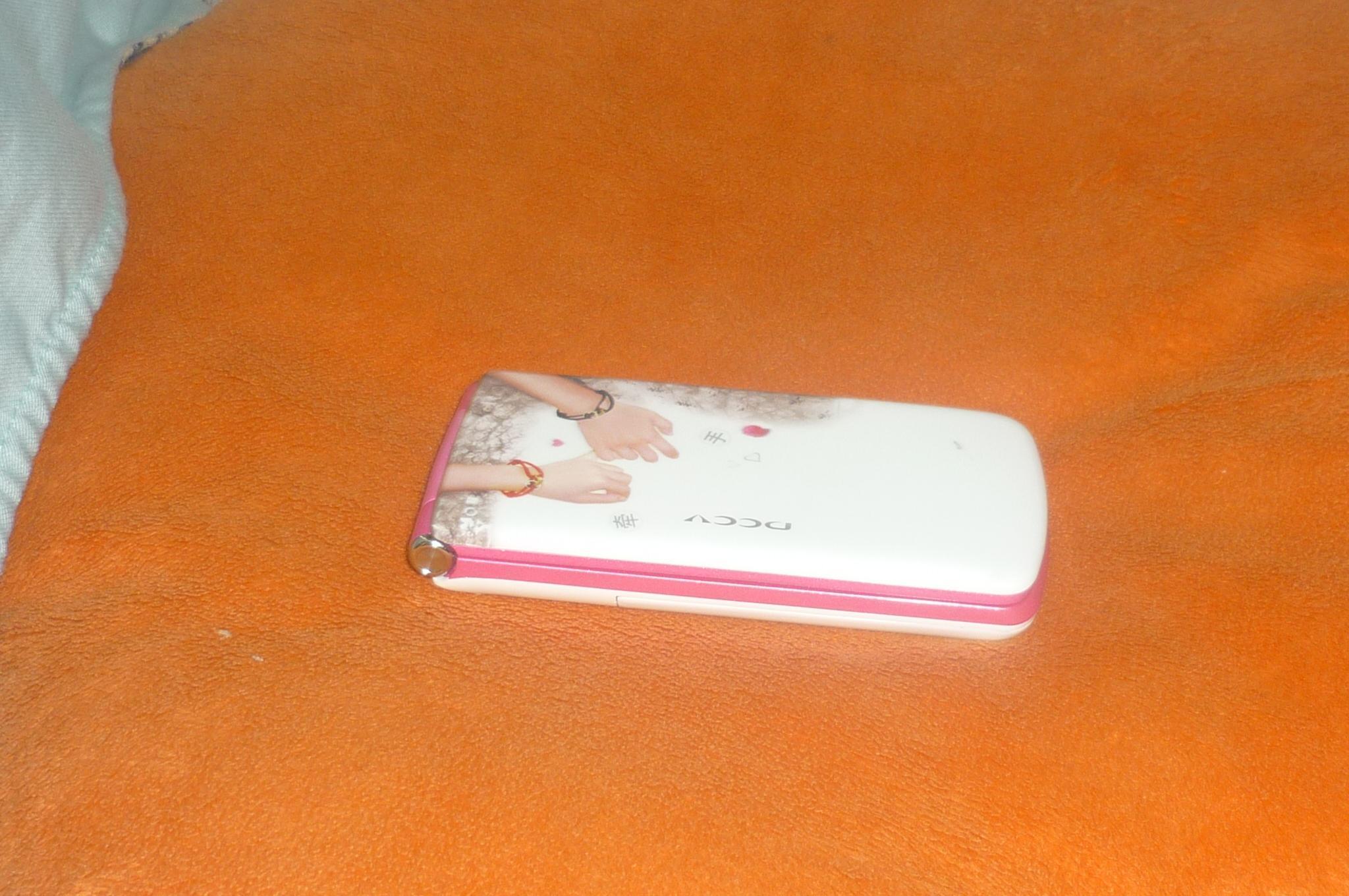 2011新款非誠勿擾情侶手機朵唯S520