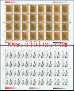 回收全新邮票 收购邮票 求购一二三轮生肖邮票