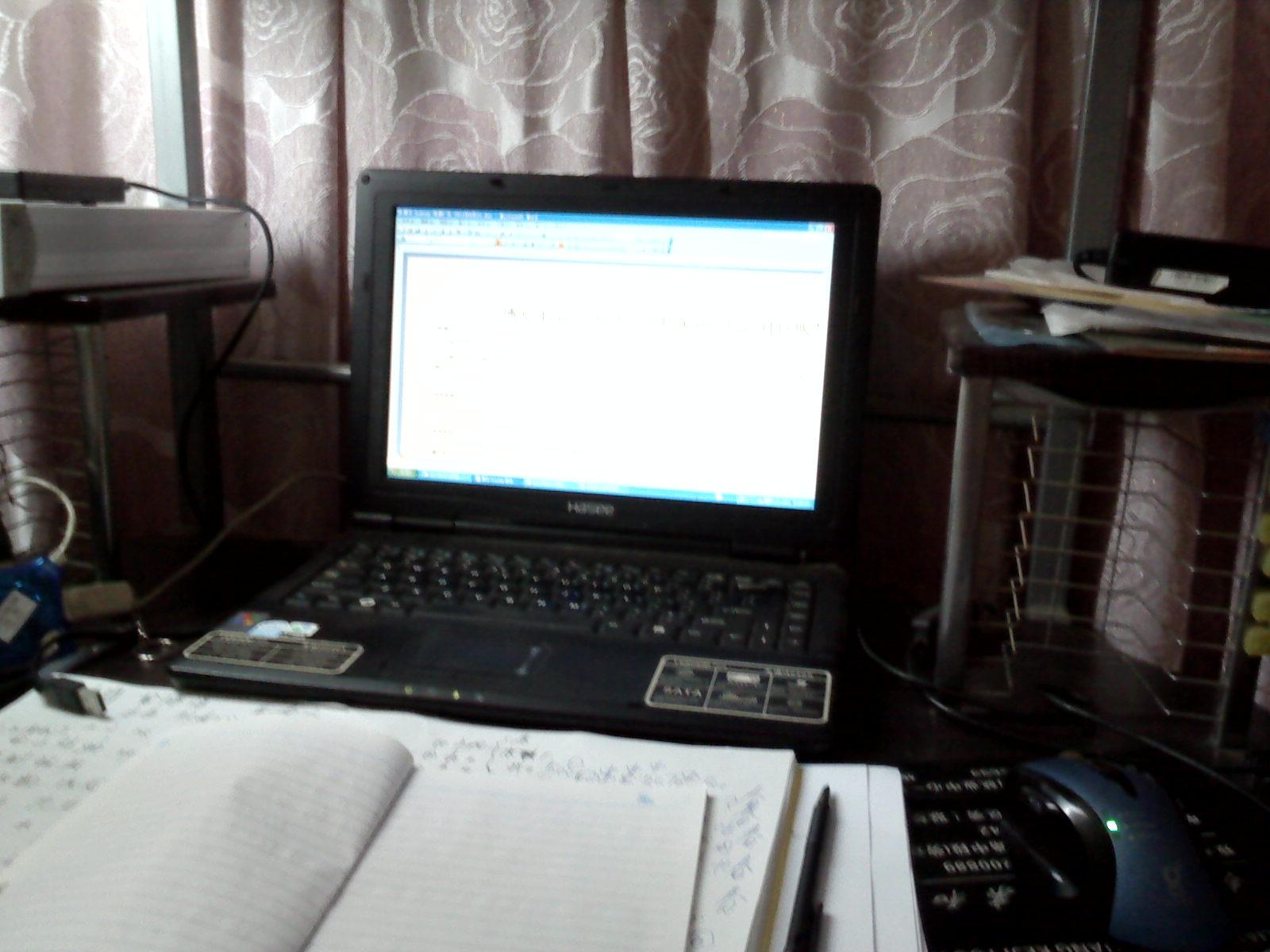 博文-Boweng 疯狂英语 家教式培训