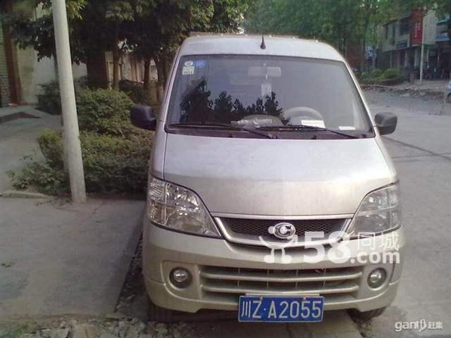 载货 昌河 小型汽车 双排 出售/(出售)昌河双排载货小型汽车
