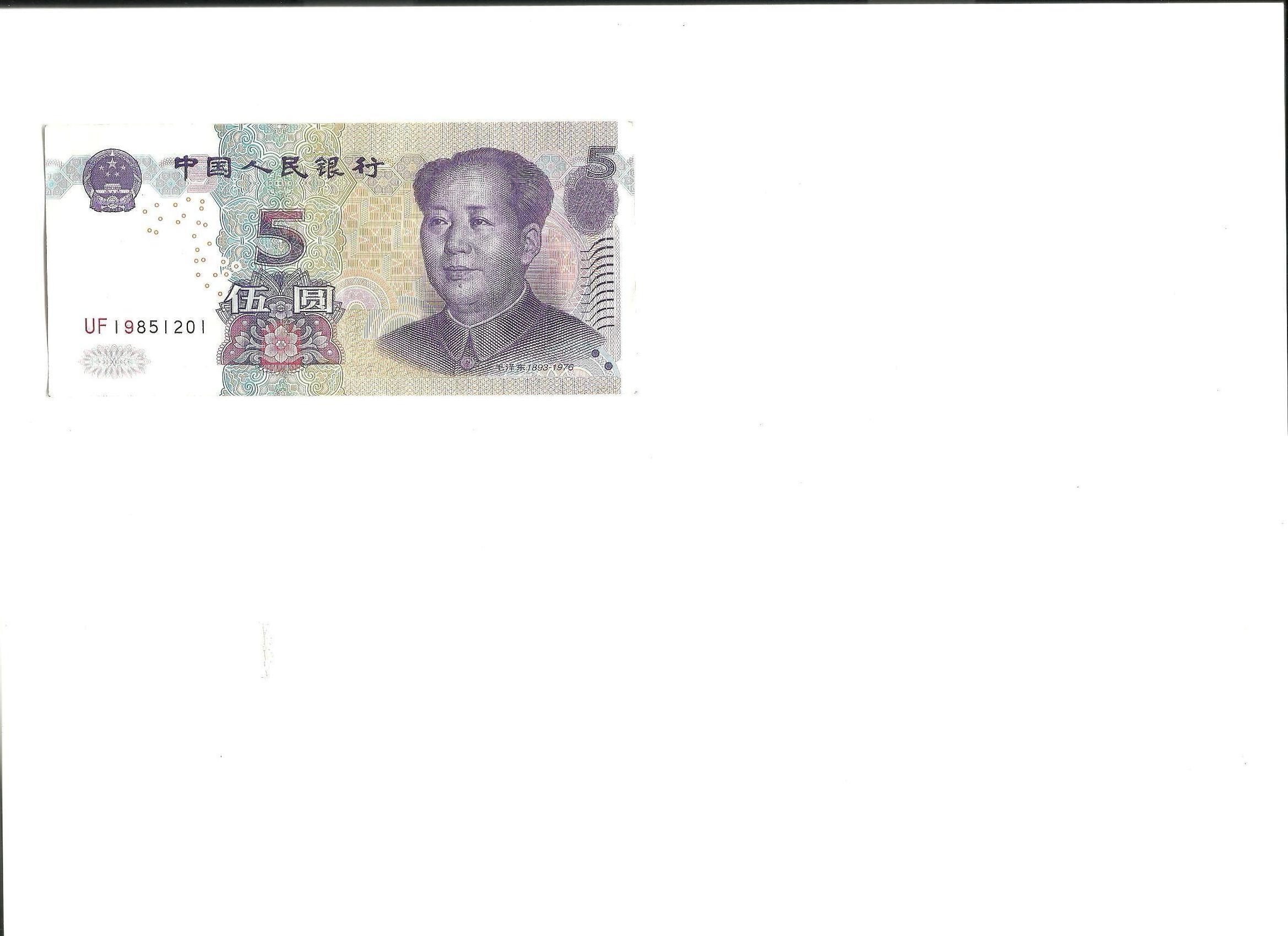 全新生日鈔