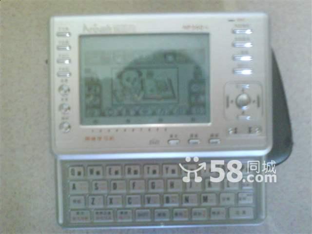 诺亚舟学习机NP360+ - 110元
