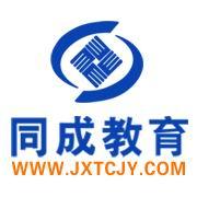 同成江西省教師資格證考試教材訂購