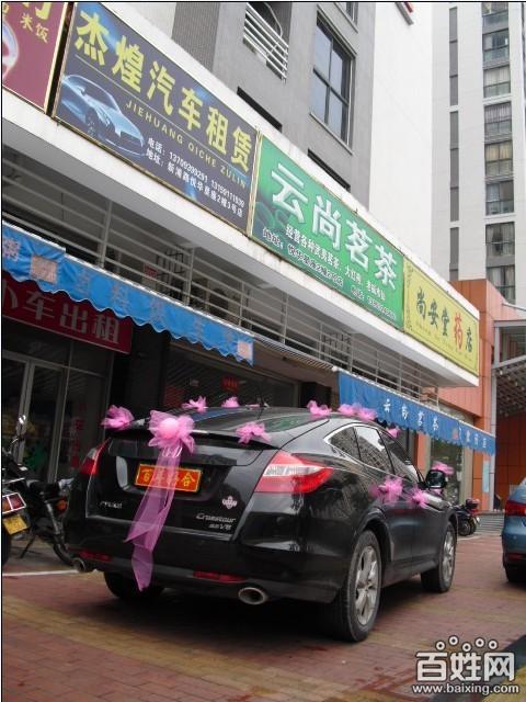 漳州杰煌小车租赁公司