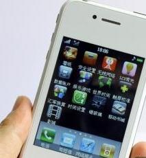 高仿iphone5代 310元