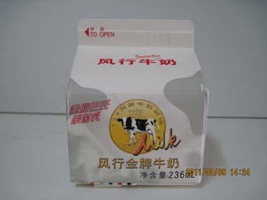 广州风行鲜牛奶!(学生饮用奶定点生产企业)