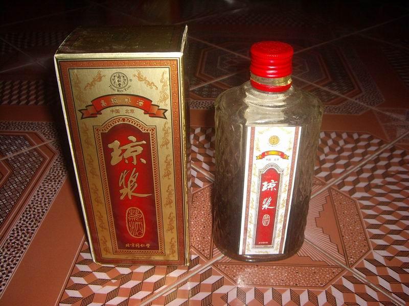 北京同仁堂琼浆高级补酒 货真价实