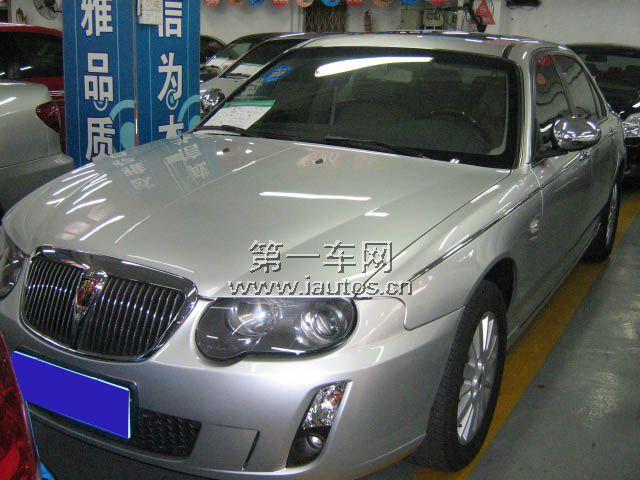 1.5万元出售二手上汽荣威 750S 1.8T