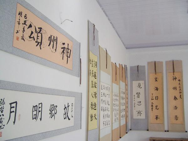 阜城兰亭书法工作室第二期招生