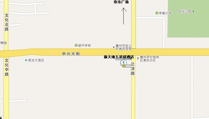 儋州市那大镇独立楼房出售