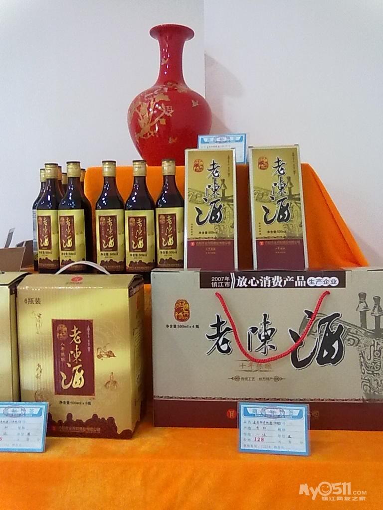 常年直銷金丹陽系列黃酒鎮江市區送貨上門