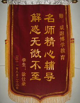 咸阳博学教育高初中一对一英语辅导班品牌