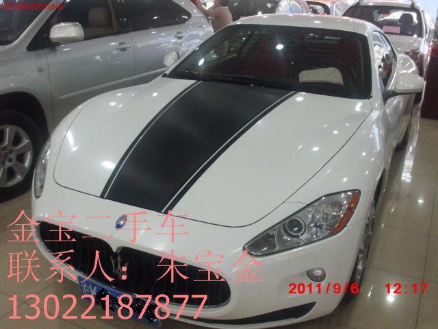 玛莎拉蒂GT4.2L超低价转让