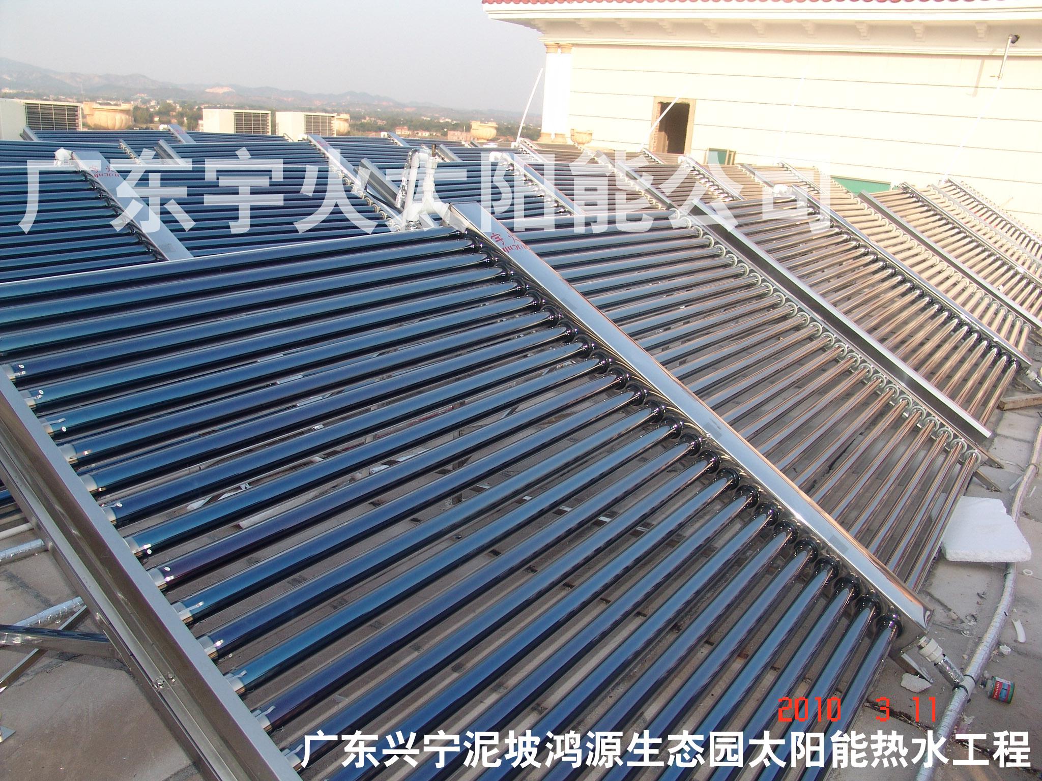 供酒店宾馆太阳能热水工程