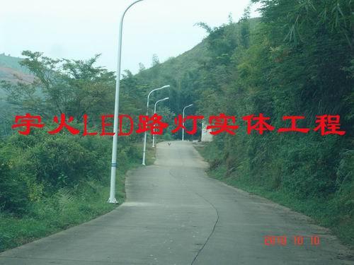LED路灯工程道路照明灯工程宇火路灯工程