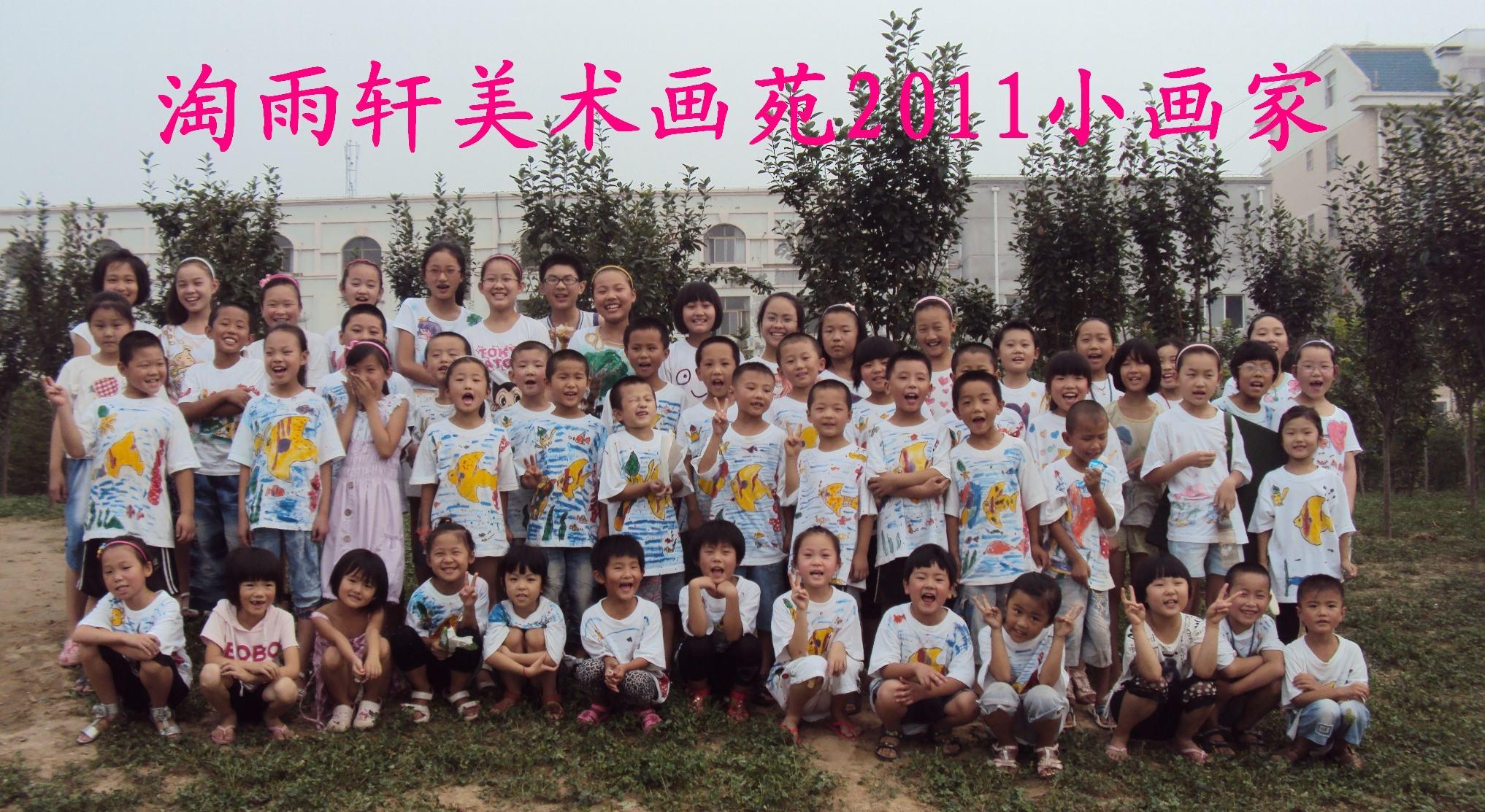 太阳城淘雨轩创意美术活动基地