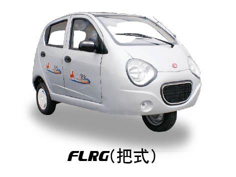 FLRG(把式)