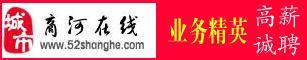 商河县迅捷传媒有限公司