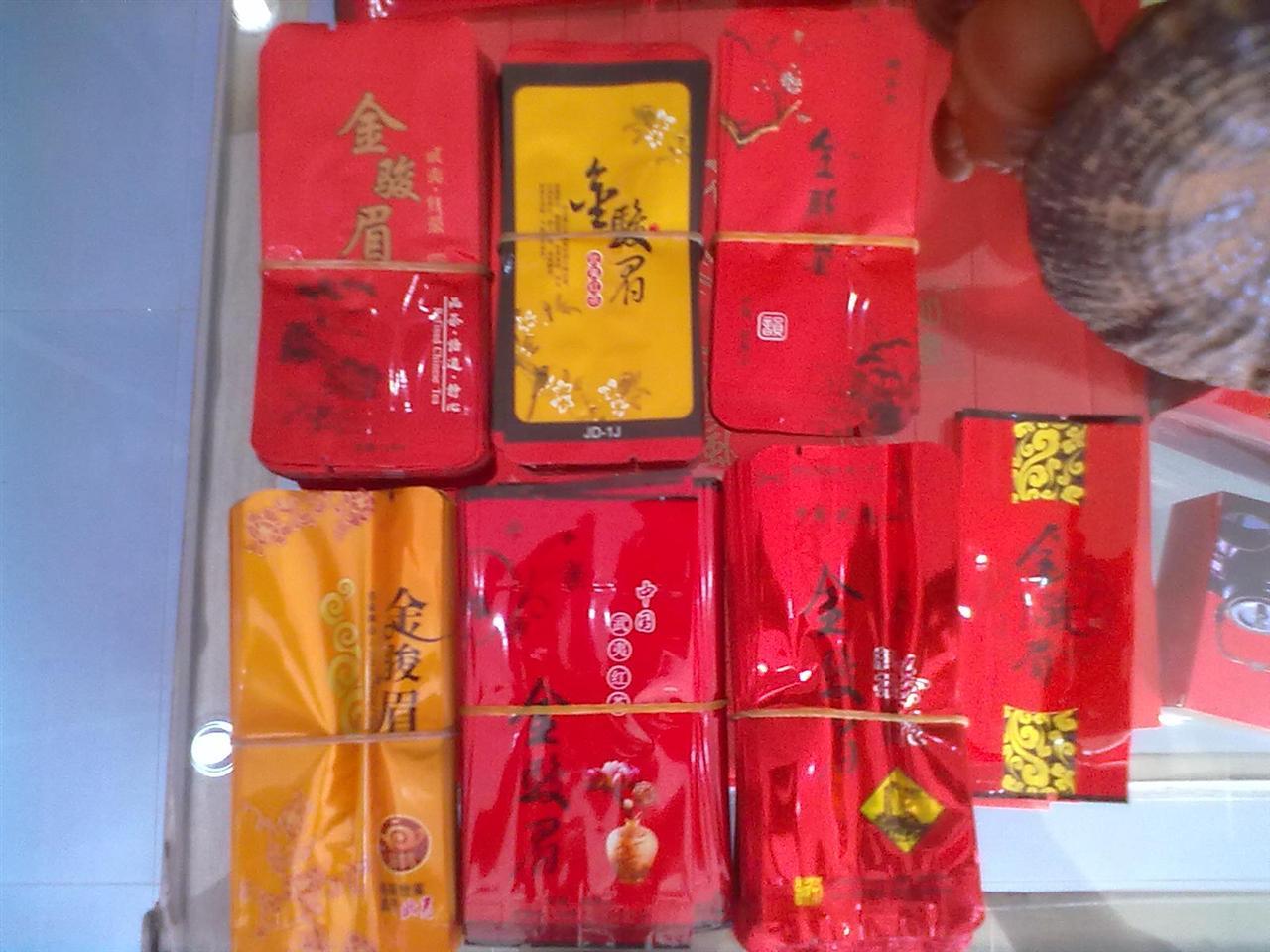 金骏眉/正山小种,金骏眉,茶叶茶具包装