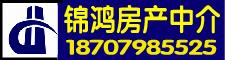 乐平市锦鸿房地产经纪有限公司