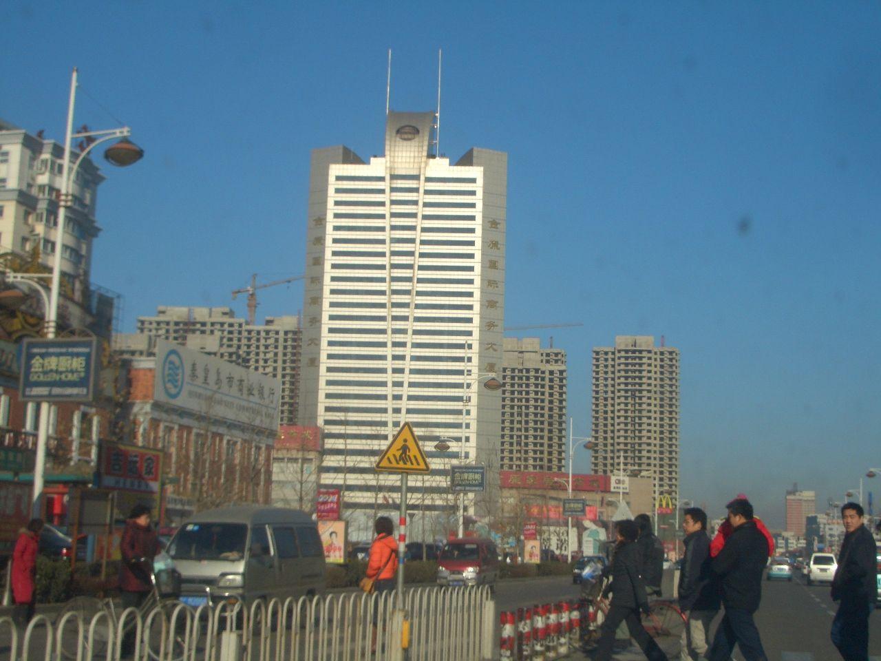 秦皇岛二手房出售太阳城四室及以上66万元