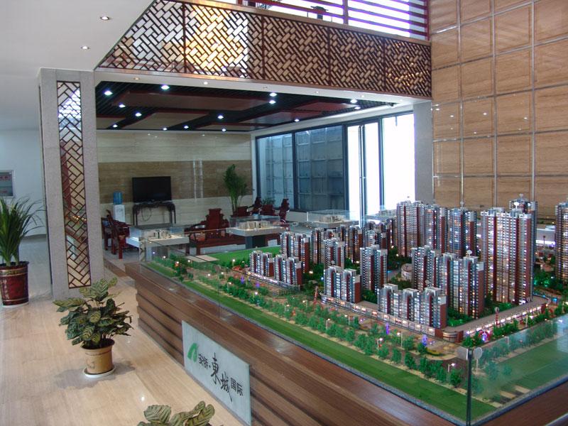枣庄安侨东城国际