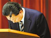 [转贴]日本执政联盟宣告瓦解鸠山首相宝座恐难保(图)