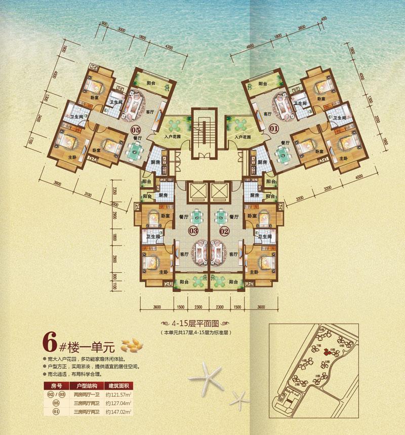 龙光·阳光海岸楼盘规划图|户型图|实景图|样板间-港