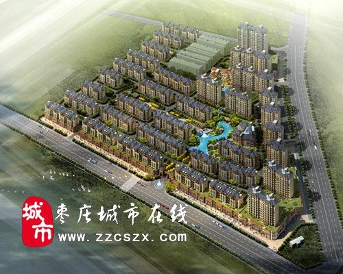 枣庄江北绿城