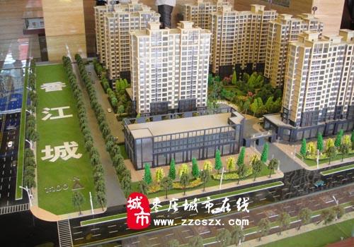 枣庄香江城