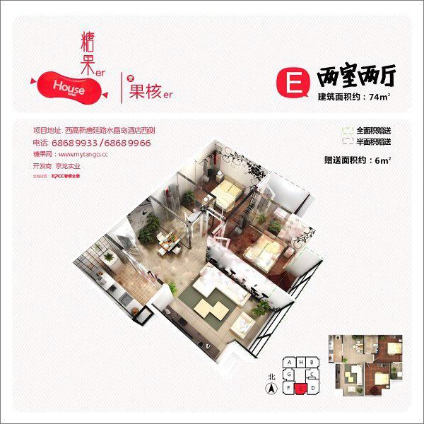 糖果house