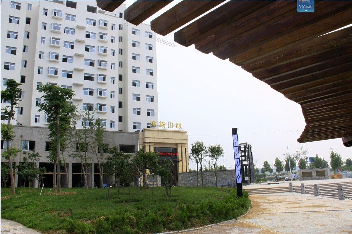 泗水��城知春
