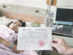 14岁少女被逼卖淫 坠楼受重伤面临截瘫可能