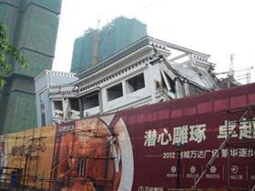 四川绵阳称万达私拆香港援建学校 将给予处罚