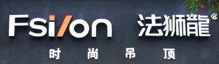 永丰县法狮龙时尚吊顶