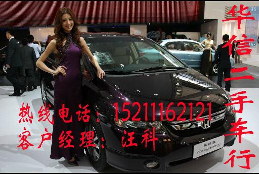 华信二手车行低价出售二手小车15211162121