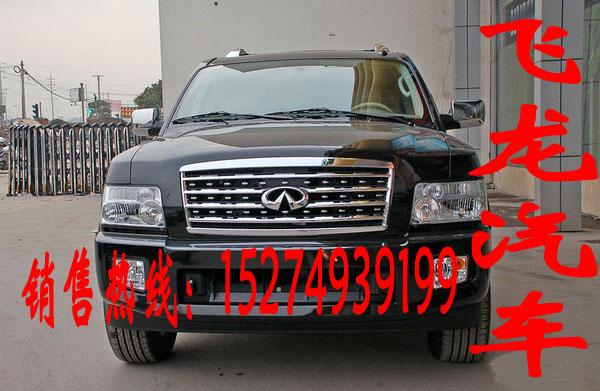 飞龙集团优价转让各类小车15274939199