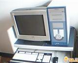 800元电脑买回家