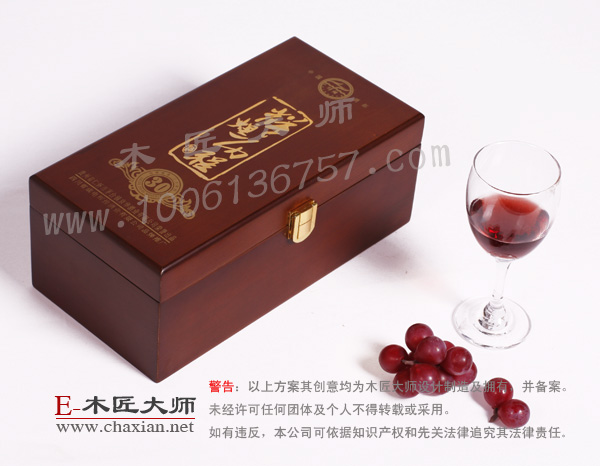 哑光酒礼盒