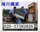 广州长途搬家搬运 搬家迁厂 钢琴托运 轿车托运