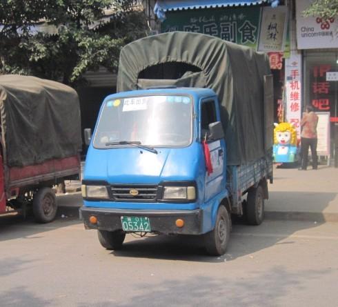 賣二手貨車